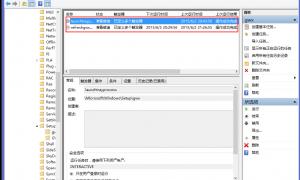 Win8.1系统下未接收到Win10的升级推送