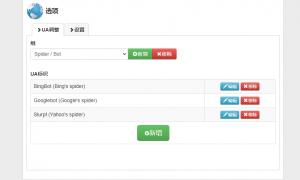 多种浏览器的代理模式插件:User-Agent Switcher