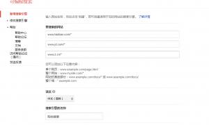 Google自定义搜索引擎