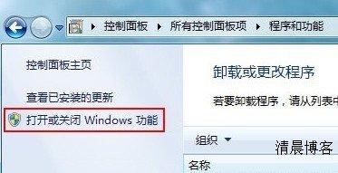 windows 7的IIS安装配置以及关于ASP+access数据库连接错误的解决办法